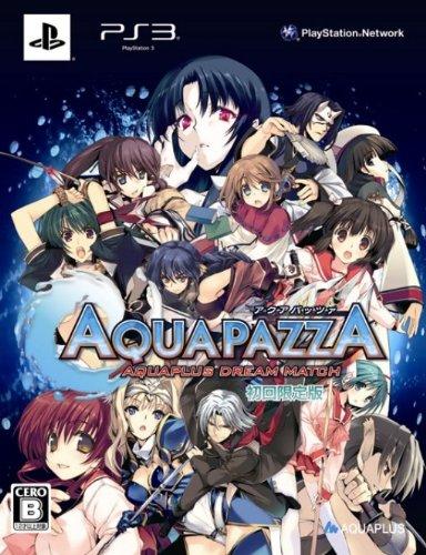 AQUAPAZZA -AQUAPLUS DREAM MATCH- (初回限定版)予約特典『AQUAPAZZA』特製A4クリアファイル&アマゾンオリジナルA4クリアファイル付き(2012年8月発売予定)