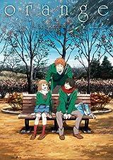 高野苺原作・劇場アニメ「orange -未来-」BDが2月リリース