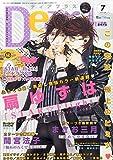 Dear+ (ディアプラス) 2015年 07月号 特別付録 扇ゆずは「STAR☆Right」ミニドラマCD