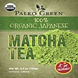 PaleoCrazy Organic Matcha Powder Japanese Tea for Energy, Focus and Weight Loss