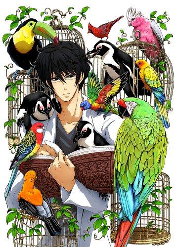 初回限定版 椎名くんの鳥獣百科(5) (マッグガーデンコミックス ビーツシリーズ)