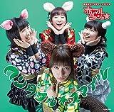 Heartbeat-赤マルダッシュ☆