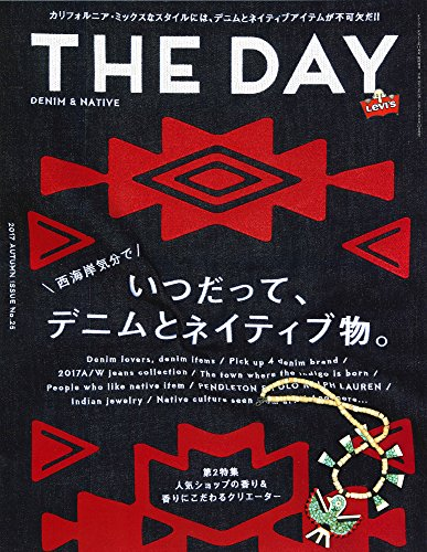 THE DAY 2017年 No.25 大きい表紙画像