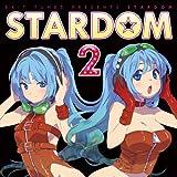 EXIT TUNES PRESEMTS STARDOM 2