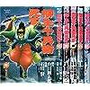 柳生十兵衛 死す (集英社) コミック 全5巻完結セット (ヤングジャンプコミックス)