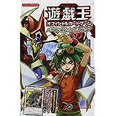 遊・戯・王OCG パーフェクトルールブック (Vジャンプブックス)