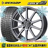 17インチ 4本セット スタッドレスタイヤ&ホイール ダンロップ(DUNLOP) DSX-2 215/55R17