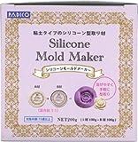 パジコ UVレジン シリコーン モールドメーカー 型取り材 粘土タイプ 200g 404173