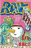 RAVE(6) (少年マガジンコミックス)
