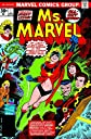 Essential Ms. Marvel, Vol. 1 (Marvel Essentials)