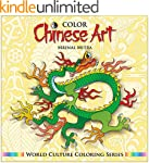 Color Chinese Art (World Culture Colo...