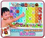 In Anpanman bath and Aiueo! Suddenly Classroom (Renewal) (japan import)
