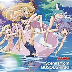 TV�A�j���u�����_�P�v�A���o�� TV�A�j���u�����_�P�vScenes from BUSOUSHINKI