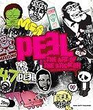 Peel: The Art Of The Sticker