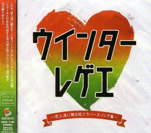 Winter Reggae by Various Artists (2014-01-07)