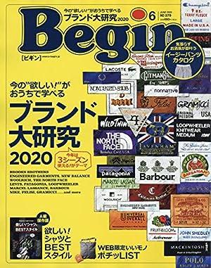 Begin(ビギン) 2020年 06 月号 [雑誌] (日本語) 雑誌