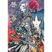 牙狼-紅蓮ノ月- DVD BOX 2