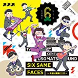 SIX SAME FACES ~今夜は最高!!!!!!~(一松 ver.)