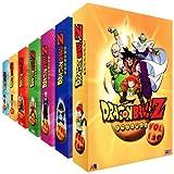 echange, troc Dragon Ball Z - Intégrale - Pack 7 Coffrets (61 DVD)