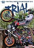 FIM World championship trial 2012 海外アウトドアトライアル