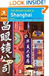 Rough Guide Shanghai 3e