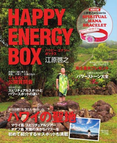 HAPPY ENERGY BOX