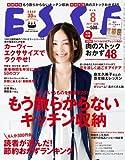 ESSE (エッセ) 2011年 08月号 [雑誌]