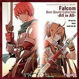 ファルコムベストサウンドコレクション -All in All-