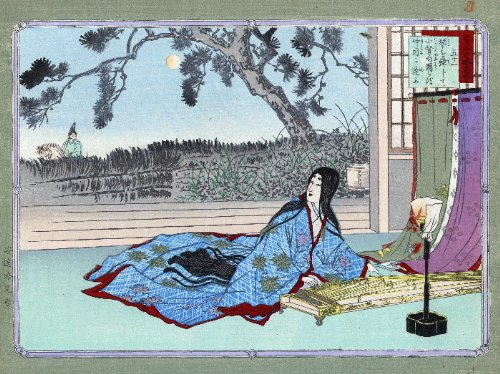 "8""x11"" Poster. Lady laying on the floor. Oriental & Asian Art. Decor Images. Japanese wall decoration perfect for your home or office."