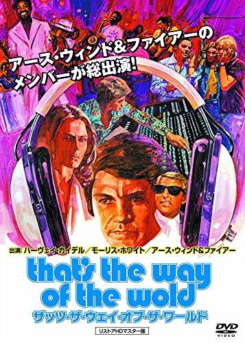 ザッツ・ザ・ウェイ・オブ・ザ・ワールド アース・ウィンド&ファイアー LBXS-002 [DVD]