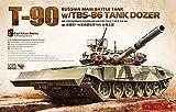 Meng - Maqueta de tanque, 1:35 (TS014)