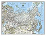 Russia Classic, tubed : Wall Maps Countries & Regions: NG.P622091 (Reference - Countries & Regions)
