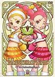 マスター オブ エピック~The AnimationAge~ III〈限定版〉 [DVD]