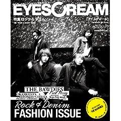 EYESCREAM (�A�C�X�N���[��) 2010�N 09���� [�G��]