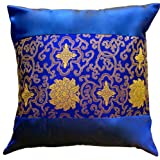 "That's Perfect! Asian Floral Weave 18""x18"" Decorative Silk Throw Pillow Sham - COVER (Royal Blue)"