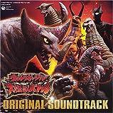 ウルトラ大怪獣バトル オリジナルサウンドトラック