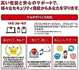 """米国格安スマホに見つかったバックドアファーム""""ADUPS""""は日本にもあるかもしれない。"""