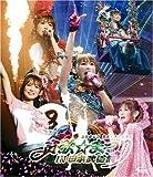 中川翔子 超貪欲☆まつり IN 日本武道館 [Blu-ray]