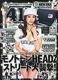 411 (フォー・ダブワン) 2013年6月号