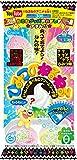 ひみつのねるねる クリームソーダ味10個入BOX(食玩・知育菓子)