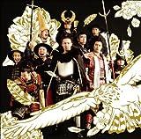 百花繚乱/祈り【初回限定盤】(CD+DVD)