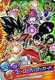 ドラゴンボールヒーローズ 9ポケットバインダーセット~激闘の超神戦士~
