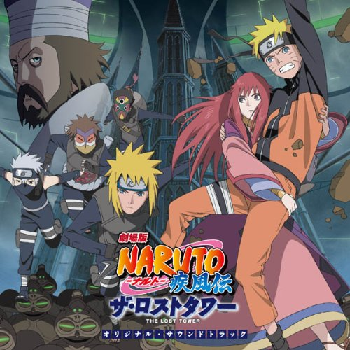 naruto shippuden lost tower. Naruto Shippuden: Lost Tower by: Soundtrack