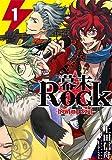 幕末Rock / マーベラス のシリーズ情報を見る