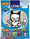 ニオイをとる砂 ニオイをとる紙の猫砂 7L