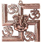 Ayush International _ Cooper Finish Wall Hanging Of Lord Ganesha On Swastik With Om ( 22X24 CM)
