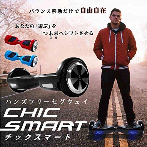 チックスマート C1 ブラック 【チックロボットジャパン正規品】