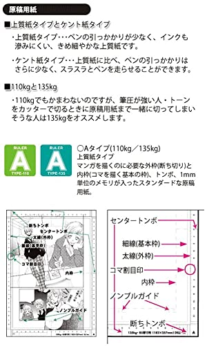 Deleter Comic Book Paper Type A B4/135kg with Scale (Color: A)