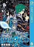 magico 6 (ジャンプコミックスDIGITAL)