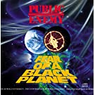 Fear of a Black Planet (2CD Deluxe)